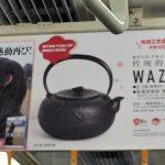 通勤の地下鉄で、東武池袋店の吊り広告にびっくりしたこと