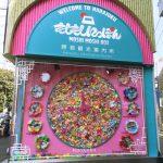 原宿「もしもしボックス」不思議空間!?訪日外国人も日本人も楽しめる原宿案内所&お土産スポット