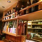 「はれ晴れ 横浜店」横浜駅から徒歩5分 美味しいおでんと日本酒が魅力 裏路地の隠れ家的お店(日本酒編)
