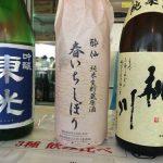 ドイツビールの祭典「オクトーバーフェスト2015」ビールだけでなく日本酒もあるんです![レポートその4]