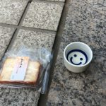 日本酒マーケット「AOYAMA SAKE FLEA」日本酒の呑み比べも美味しいフードも楽しめるイベント (日本酒編)