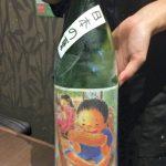 「明鏡止水 日本の夏 純米酒(長野)」柔らかい喉越し、さっぱりとした後味でゴクゴクと飲める日本酒[オススメ夏酒シリーズ1]