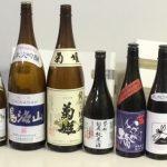 「日本酒ナビゲーター」の講座を受けてきた!講習会潜入レポート その2