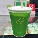 「ずんだ茶寮」の「ずんだシェイク」 仙台の味が東京駅徒歩1分で買えるって知ってました?