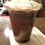 「コーヒーマシーン 丸の内OAZO店」東京駅から徒歩1分で、ちょっとコーヒー休憩したい時にオススメ[グルメ・東京駅]