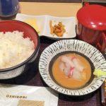 東京駅構内「築地寿司清」モーニングでのみ食べられる「出汁がけ」や「刺身定食」はお値段もお手頃でオススメ!