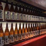 「【FBO】日本酒学講師とめぐる蔵元見学ツアー@熊澤酒造」レストランなど施設も充実 参加レポート番外編