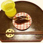 「人生初のぬか漬け」がめちゃくちゃ美味しかった! ワークショップで作ったぬか床で漬けたナスのぬか漬けを食べたよ[ぬか床日誌 その1]