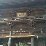 「高幡不動尊金剛寺」新宿から30分の場所にある土方歳三の菩提寺