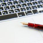 ブログ継続日数が365日になりました! 振り返り&続けられたコツを書いてみる[ブログ]
