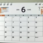 7月になったので、6月の振り返りをしてみた&6月の人気記事ベスト5はコレでした!