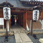 京都「壬生寺」新選組結成の地にあるお寺には芹沢鴨や隊士たちのお墓もあるんです[2016年3月 京都旅行記13]