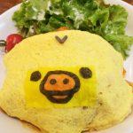 「 RILAKKUMA × TOWER RECORDS CAFE(渋谷店)」がっつりコラボと食べても美味しいメニューが魅力でした!