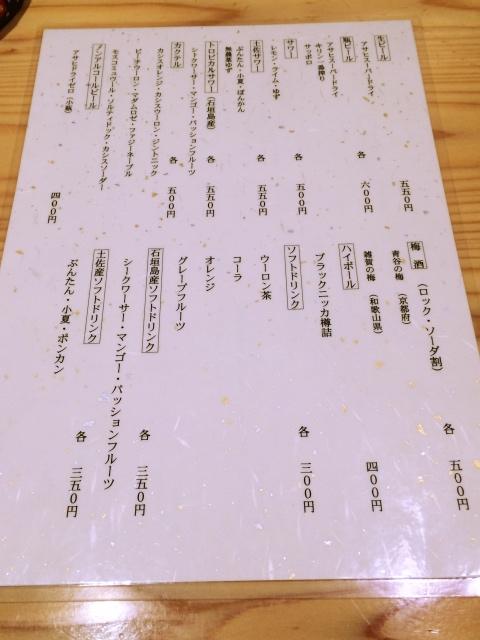 20160911_001
