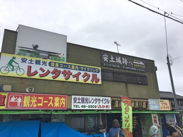20160920_004