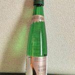 「スパークリング ラシャンテ(秋田)」フルーティーな発泡清酒なのに、サッパリと飲める日本酒