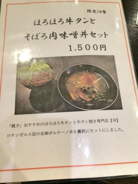 20161004_003