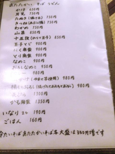 20161012_004