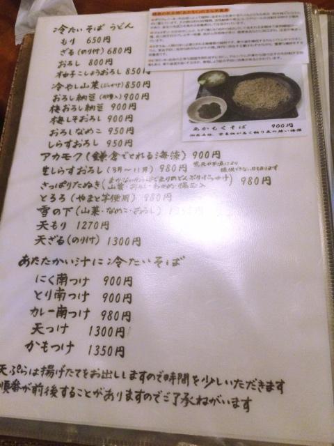 20161012_005