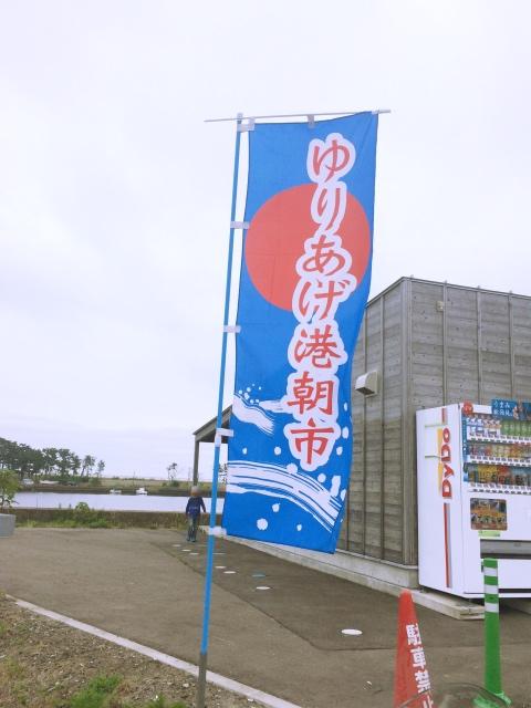 20161013_001