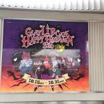 「GLAY LiB CAFE HAPPY HALLOWEEN 2016」に来ています!今年もお台場がGLAYに染まってますよ♪