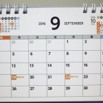 10月になったので、9月の振り返りをしてみた&9月の人気記事ベスト5はコレでした!