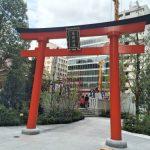 日本橋「福徳神社」 あの徳川家康公も参拝!ビルの谷間に鎮座する小さな神社