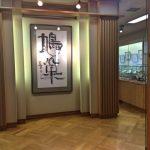 鎌倉「鳩巣」豊島屋本店2階にある、鳩や鳩サブレーにちなんだギャラリーがあるんです[2016年5月 鎌倉ぶらり 5]