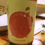 「穏 純米吟醸 ひやおろし(福島)」フルーティーでありながらすっきりとした喉越し 白麹を使った変わった日本種