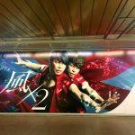 交通広告「小泉成器 MONSTER」新宿駅通路 にT.M.Revolution巨大広告が見参!