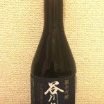 「谷川岳 源水吟醸(群馬)」華やかな香り、天然水の甘さが軟らかな口当たりの日本酒