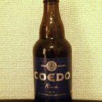 「COEDOビール 瑠璃-Ruri-」柔らかいハーブ風味と爽やかな喉越し 食中酒にピッタリなビール