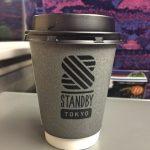 「STANDBY TOKYO」東京駅構内で「猿田彦珈琲」が買える店 新幹線など旅のお供にもピッタリ!