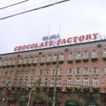 札幌「白い恋人パーク」チョコレートの歴史や白い恋人の製造ラインが見られるファクトリーウォークが楽しい![2016年8月 札幌・小樽旅行記 その2]