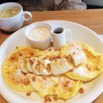 札幌「 ホテルリリーフ札幌すすきの 」ホテル1階にあるカフェで食べるワンプレートモーニング  北海道初上陸のパンケーキも選べます[2016年8月 札幌・小樽旅行記 その8]