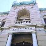 「日本銀行旧小樽支店金融資料館」銀行やお札について楽しく学べる 歴史ある建物にある資料館[2016年8月 札幌・小樽旅行記 その10]