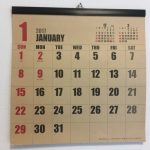 2月になったので、1月の振り返りをしてみた&1月の人気記事ベスト5(+おまけ)はコレでした!