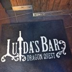 「LUIDA'S BAR(ルイーダの酒場)」ファンには堪らない! ドラクエの世界観が随所に散りばめられた遊び心満載の空間