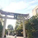 京都「晴明神社」陰陽師安倍晴明を祀った、京都でも屈指のパワースポットが満載の神社[2017年9月京都・滋賀旅行記5]