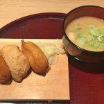 「築地すし好 和(グランスタ丸の内店)」朝はやっぱり和食という人にピッタリ!お米が美味しいお寿司屋さんのモーニング