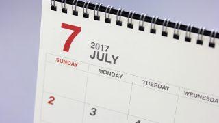 8月になったので、7月の振り返りをしてみた&7月の人気記事ベスト5はコレでした!