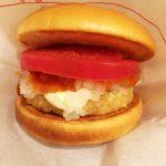 モスバーガーの「ソイパティ」ファーストフードが食べたいけどヘルシーも欲しい人にピッタリ!