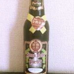 「スワンレイク・ポーター」麦芽の香ばしさがありながらスッキリ飲める 世界が認めた新潟の地ビール