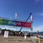 「イナズマロックフェス2018」2日目 会場の様子をレポートするよ![イナズマロックフェスレポ その2]