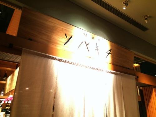 f:id:alu_nagara:20150715232529j:plain