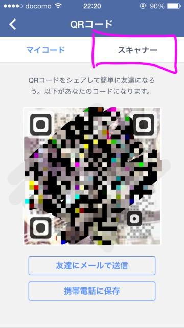 f:id:alu_nagara:20150812234450j:plain