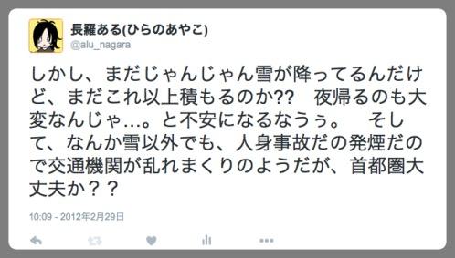 f:id:alu_nagara:20160229215402j:plain