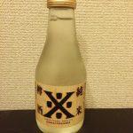 「沢の鶴 純米樽酒(兵庫)」ほんのり樽の香りがする 濃厚で顔おりが高いロックも美味しい日本酒