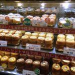 「シレトコファクトリー」 北海道から上陸、揚げないふわふわドーナツの東京駅限定商品は手土産にもピッタリ!