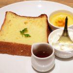 「Hug French Toast Baking(ハグフレンチトーストベイキング)」梅田から上陸したフレンチトースト専門店 色々なパンのフレンチトーストが満載!